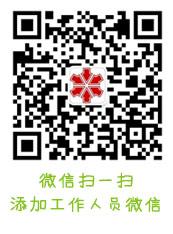 IMG_WeChat